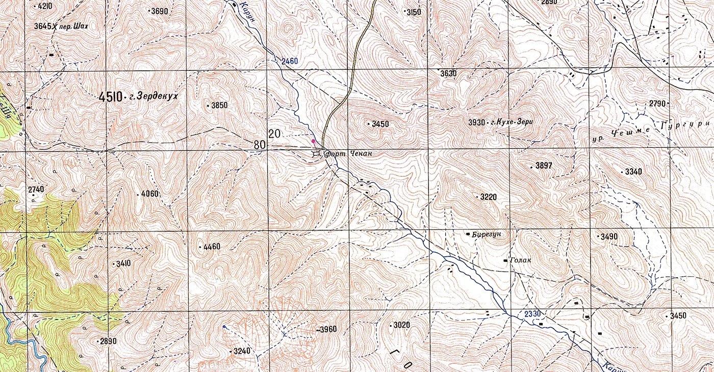 Najwyższy szczyt Gór Zagros… czyli jak kłamie Wikipedia