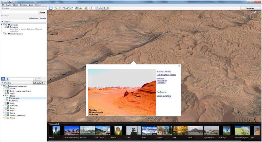 google_earth_iran_lut