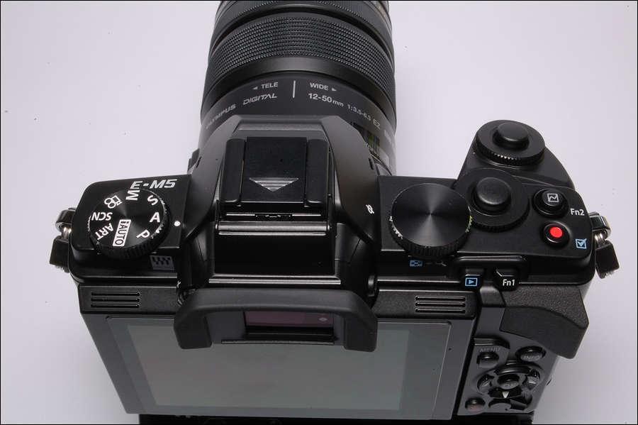 aparat w góry omd em5