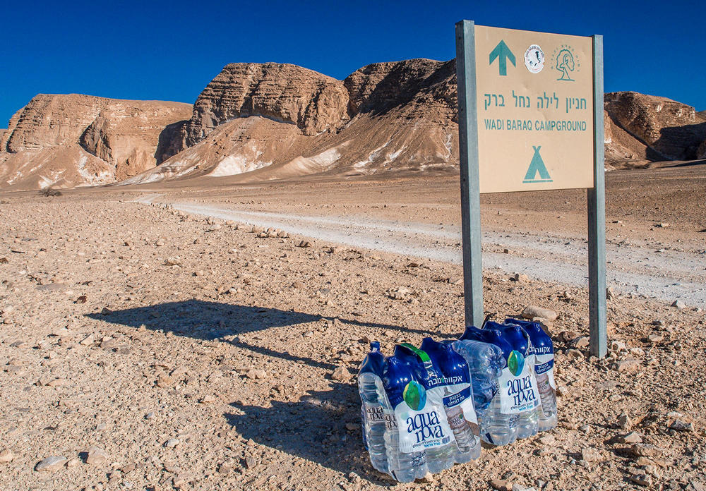 israel national trail negev water cashing